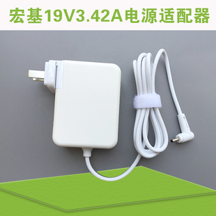 宏基ACER超级本充电器19V3.42A蜂鸟P3 W700 S5便携式S7电源适配器