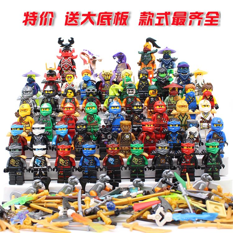 拼插兼容乐高幻影忍者系列小人仔 黄金龙男女孩玩具益智积木玩具