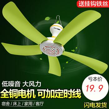 聪超小吊扇家用迷你微风扇最新注册白菜全讯网床