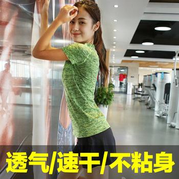2017夏季段染炫色跑步瑜伽服运动