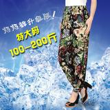 【天天特价】特大码200斤薄款中老年妈妈冰丝灯笼裤松紧腰九分裤