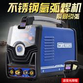 200 250不锈钢220V家用电焊氩弧焊机两用电焊机单用 世纪瑞凌WS