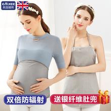 防辐射孕妇装正品肚兜肚围内穿孕妇防辐射服夏季银纤维电脑四季