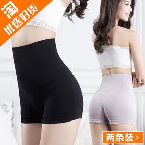 纯棉收腹裤头女高腰收胃安全无痕平角塑身裤提臀塑形产后收腹内裤