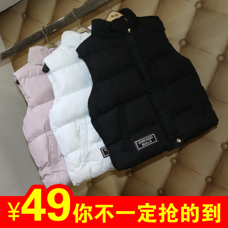 Product #543380196744