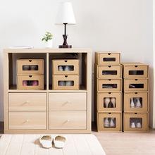 子收纳盒透明鞋 盒子简易储物盒靴子收纳箱整理 11T抽屉式牛皮纸鞋