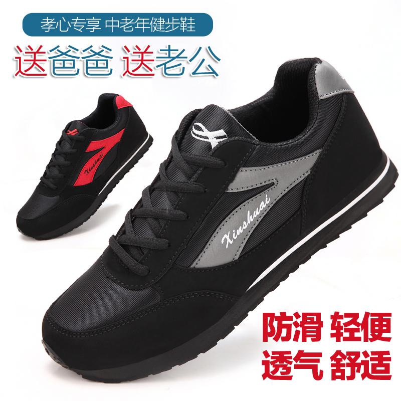 夏季健步鞋男女鞋中老年户外运动鞋爸爸鞋网布透气休闲鞋轻旅游鞋