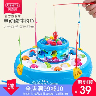 贝恩施儿童电动钓鱼玩具大号双层磁性旋转钓鱼套装 1-3岁益智玩具