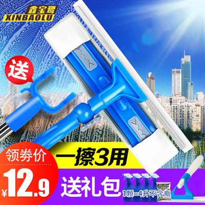 擦玻璃器双面伸缩杆擦窗神器高楼刮水器清洁清洗刷洗窗户工具家用