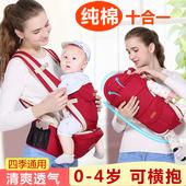 坐登 多功能婴儿背带腰凳前抱式四季通用新生儿童抱带宝宝小孩子