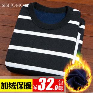 秋冬季圆领毛衣打底衫男保暖加绒毛衫加厚套头线衫休闲男士针织衫