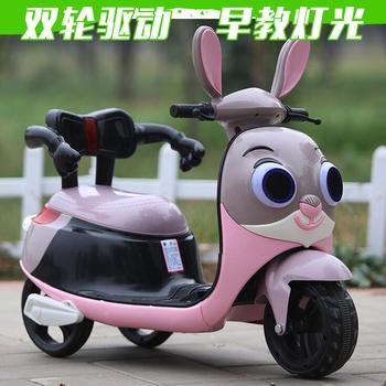 新款婴幼儿童电动车摩托车三轮车