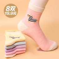 女士秋冬款中筒袜纯棉女袜子全棉防臭棉袜运动袜中长保暖中腰女袜