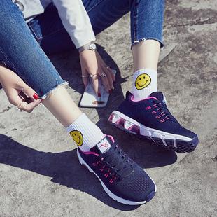 蘑菇街欧洲站京东商城唯品会品牌特卖新款女鞋休闲鞋运动鞋透气鞋