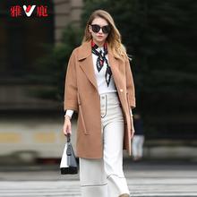 雅鹿2017新款秋冬毛呢中长款非羊绒外套女装 韩版羊毛双面呢大衣图片