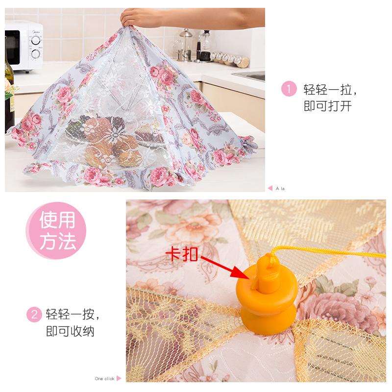 【包邮】家用可折叠食物罩