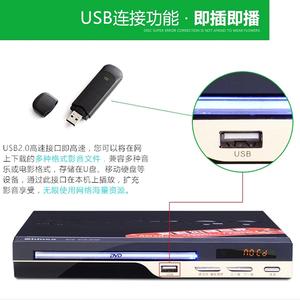 Shinco/新科 DVP-618A DVD影碟机EVD播放器 迷你vcd 高清dvd机CD