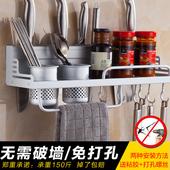 太空铝免打孔厨房置物架壁挂架收纳架刀架挂件用品调味品调料架子