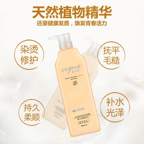 琴叶威丝婷氨基酸还原酸时光损伤修护滋养霜 水疗素正品护发素