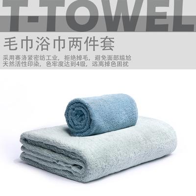 洁科成人抗菌洗脸加大加厚纯棉柔软毛巾浴巾家用2件套礼盒装