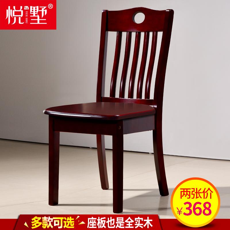 全实木餐椅红木色复古中式靠背木质成人家用餐厅吃饭原木坐椅凳子