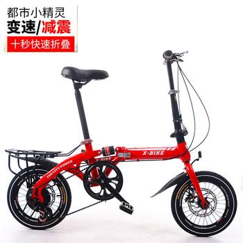 新品折叠自行车14寸16寸减震变速