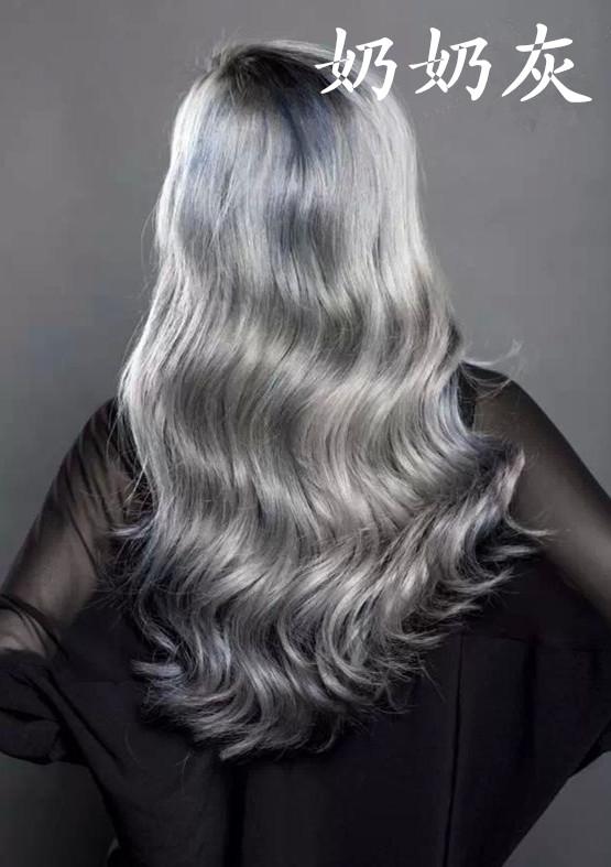 紫灰色奶奶灰蓝灰色烟灰色银灰色闷青亚麻灰无氨植物染发剂染发