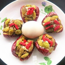 【天天特价】什锦枣夹核桃仁红枣葡萄干芝麻新疆和田零食500g