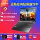 炫龙 毁灭者 DC/DD Pro 游戏本GTX1050 4G独显轻薄学生笔记本电脑