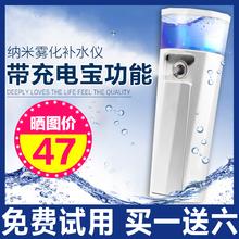 神器 小七蒸脸器便携补水仪器脸部纳米加湿喷雾器美容仪冷喷机保湿
