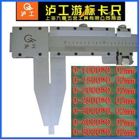 正品上海沪工游标卡尺0-1500*0.02mm 泸工1.5米卡尺大型游标卡尺