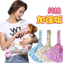 多功能婴儿初新生儿宝宝单肩背带夏季四季前后抱式横抱式纯棉抱带
