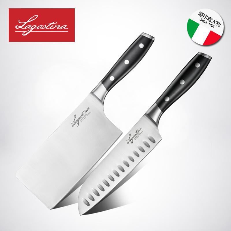 拉歌蒂尼 刀具组合切片刀三德刀厨房2件套装