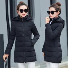 【天天特价】新款韩版时尚修身羽绒棉服女中长款保暖棉衣冬季外套
