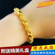 正品18K黄金999足金色手链女款玲珑转运珠小金鱼节节高纯金手链