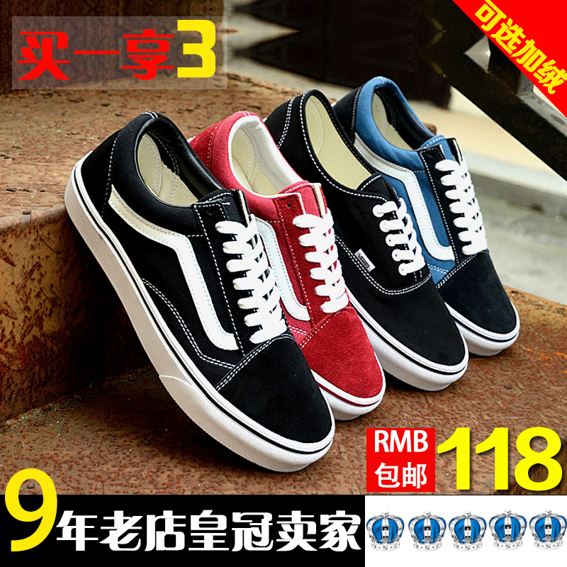Product #531544651455