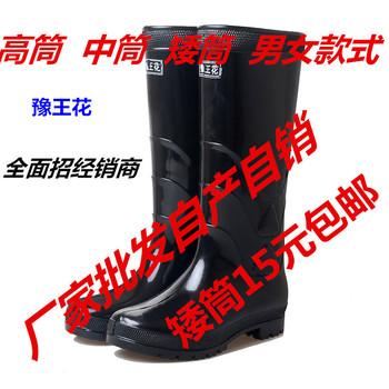 豫王花雨鞋男水鞋雨靴男款防滑防