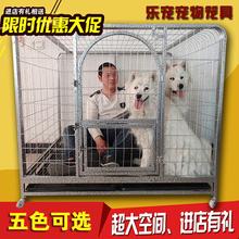 狗笼L大型犬M中型犬金毛哈士奇萨摩阿拉斯加拉布拉多加粗宠物狗笼