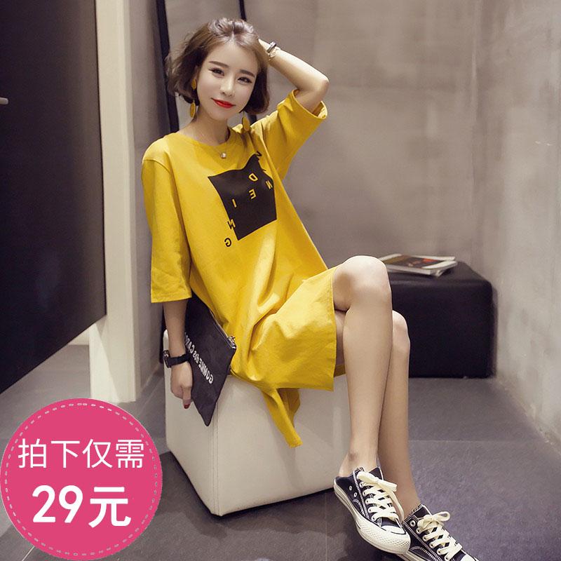 開叉短袖長款夏裝衣服半袖潮韓版寬松連衣裙