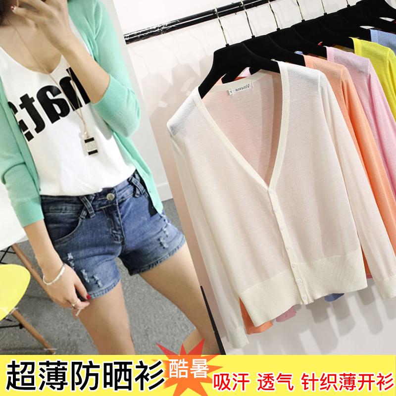 纯棉 针织短款超薄长袖夏季防晒衣空调开衫女披肩小外套罩衣上衣