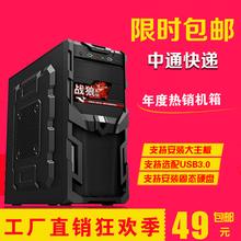 包邮台式机机箱主机机箱电脑机箱电源机箱ATX游戏机箱电脑机箱