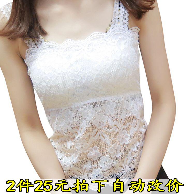 吊带修身蕾丝打底夏季白色纯色短款韩版无袖小衫薄背心春秋