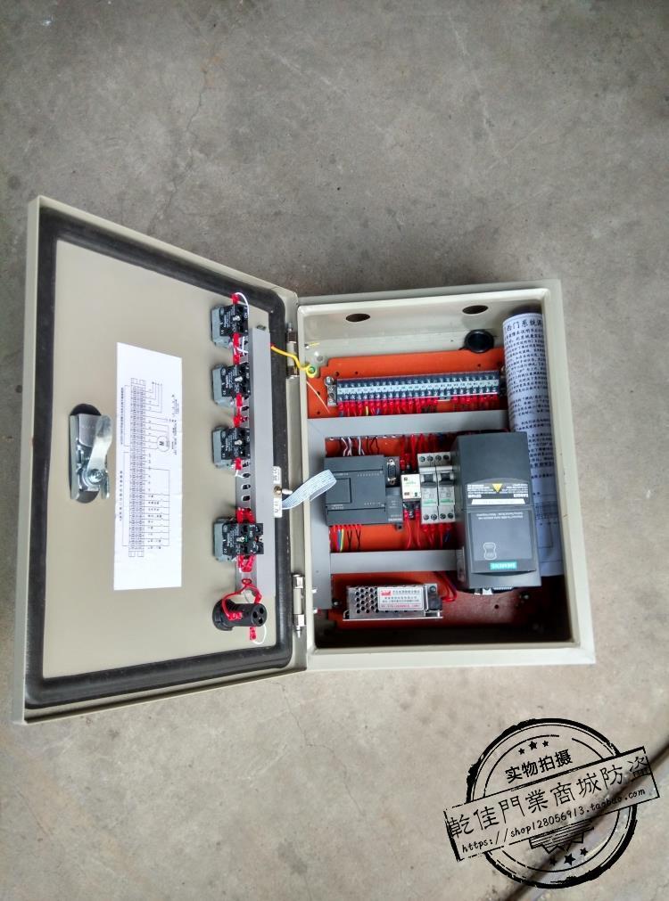 快速卷帘门控制系统西门子变频plc控制器制动刹车电机