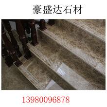 豪盛达石材浅灰网门槛石飘窗台面板梯步浅灰网