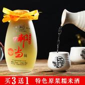 黄氏邦当酒 糯米酒 农家自酿酒原浆酒汁酒酿酒正宗黄酒17度