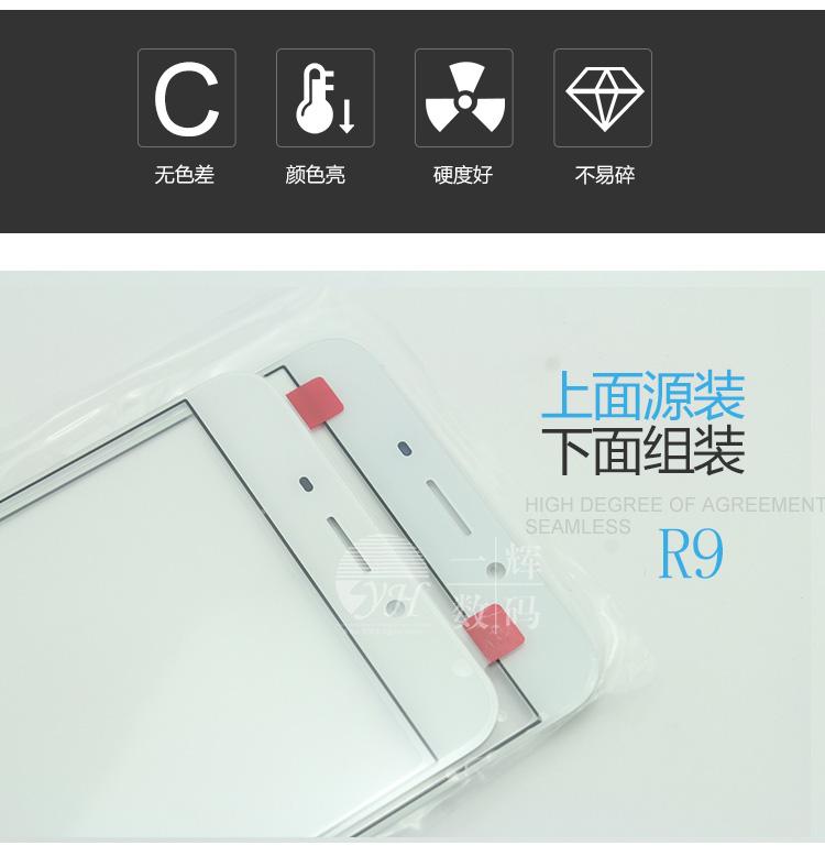 元装盖板外屏 r11plus R7plus R11 R9plus R9sk R9S R9 OPPO 适用于