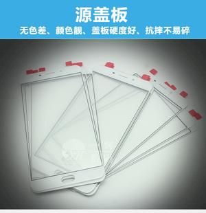 元装盖板外屏r11plusR7plusR11R9plusR9skR9SR9OPPO适用于