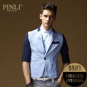 PINLI品立英绅夏季新品七分袖时尚休闲西服修身韩版单西7047