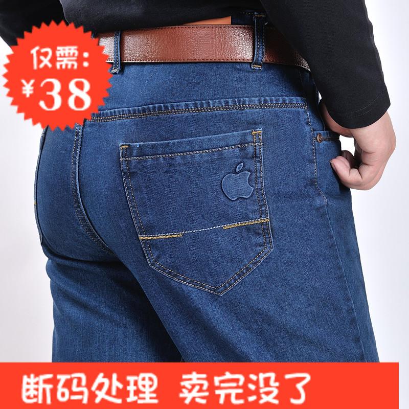 新款中年男士牛仔裤 直筒弹力高腰秋季长裤子四季男装青年裤包邮