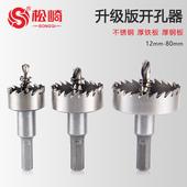 进口高速钢开孔器不锈钢专用金属铁皮铝合金扩孔器开孔钻头 松崎图片